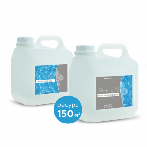 SILVER BACTERICIDAL COMPLEX FOR POOLS, 2 * 3000 ml